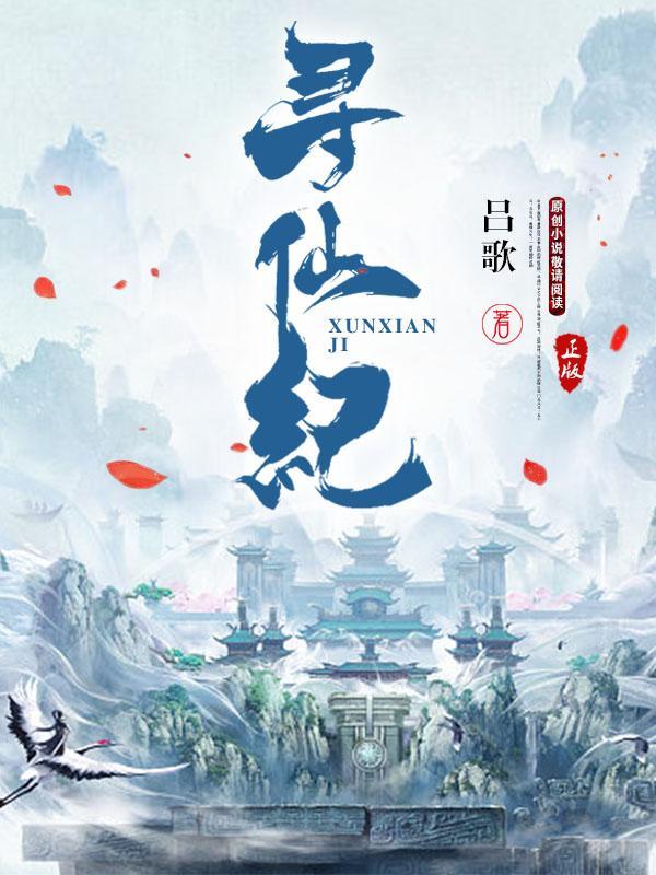 抗战之第十班