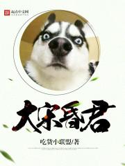 鳳顏驚華:囂張黑帝公主